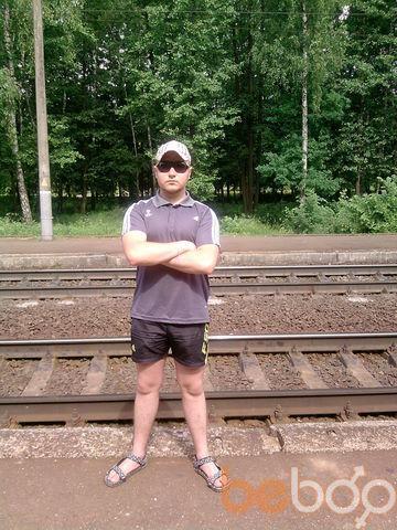 Фото мужчины Дмитрий, Жодино, Беларусь, 27
