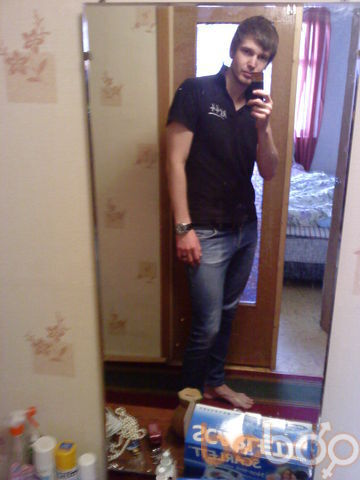 Фото мужчины Станислав, Москва, Россия, 33