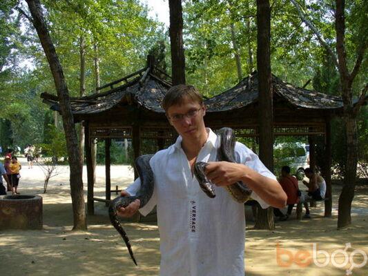 Фото мужчины Денис, Находка, Россия, 31