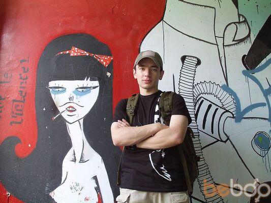 Фото мужчины rotkiv1900, Киев, Украина, 37