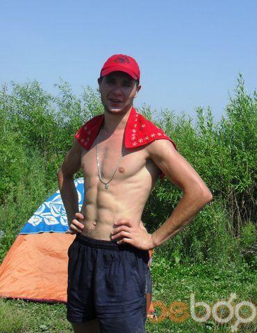 Фото мужчины Колясик, Лучегорск, Россия, 29