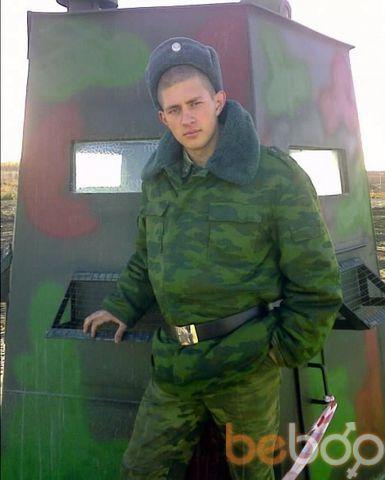 Фото мужчины Maloy, Вологда, Россия, 27