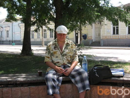 Фото мужчины MrAngel, Белгород, Россия, 35