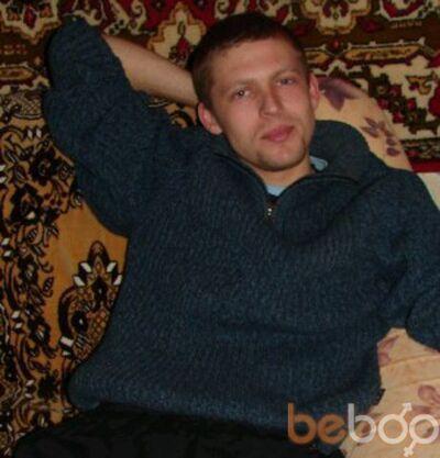 Фото мужчины Chemist, Харьков, Украина, 33
