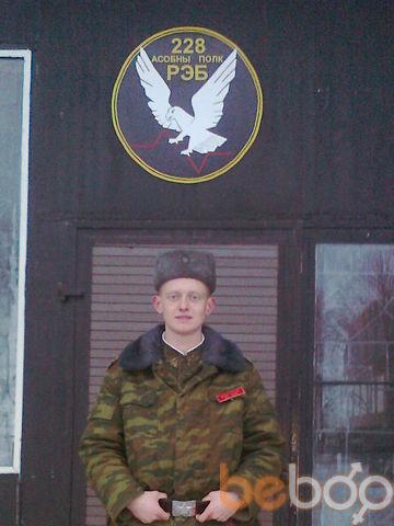 Фото мужчины arkadich20, Витебск, Беларусь, 27