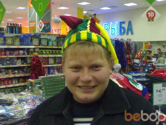 Фото мужчины ramil, Арск, Россия, 33