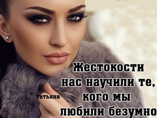 Фото девушки Алена, Москва, Россия, 41