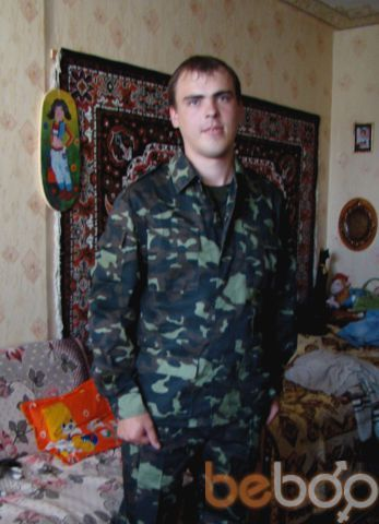 Фото мужчины Burko22, Чернигов, Украина, 28