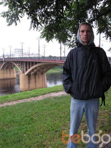 Фото мужчины worldwhite, Минск, Беларусь, 28