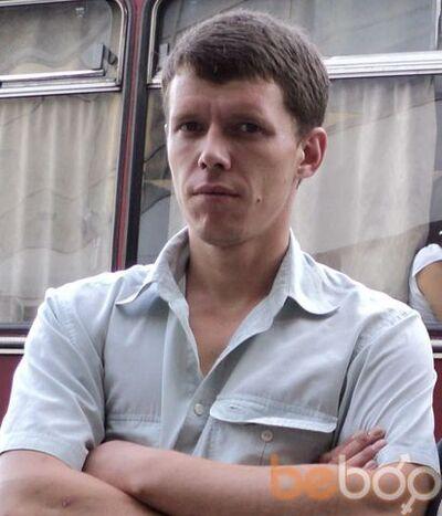 Фото мужчины Ryfan1000, Днепропетровск, Украина, 39