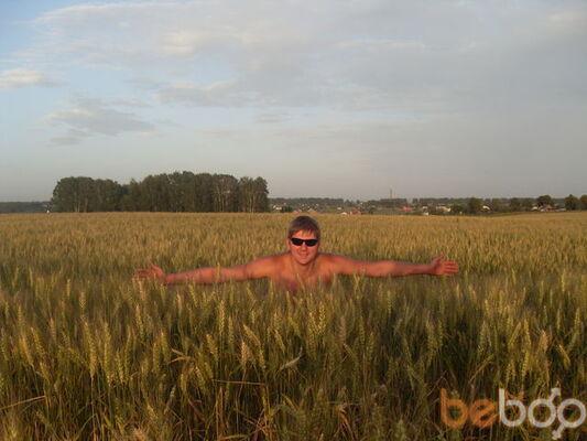 Фото мужчины Гарик, Брянск, Россия, 37
