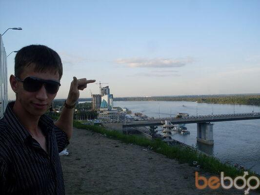 Фото мужчины Stasyan33, Ленинск-Кузнецкий, Россия, 26