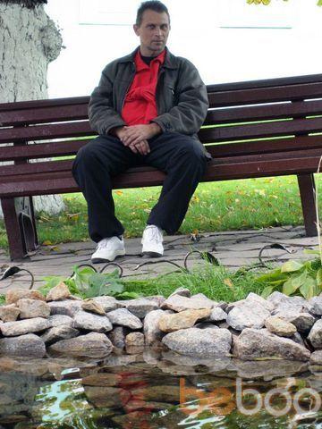 Фото мужчины NEMO, Курск, Россия, 51