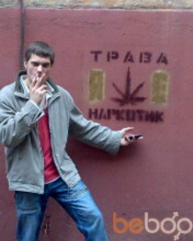 Фото мужчины Nekit, Харьков, Украина, 27