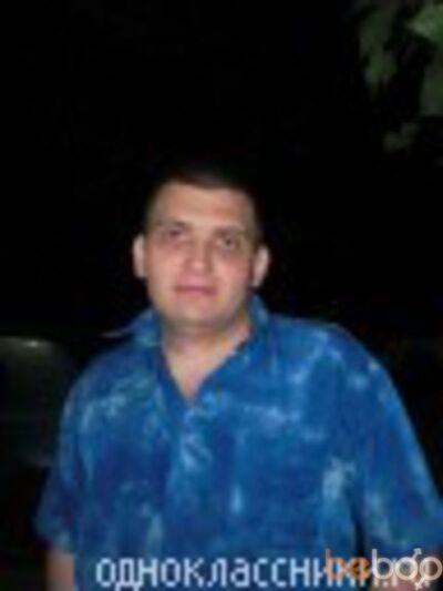 Фото мужчины uniglobal, Кишинев, Молдова, 38