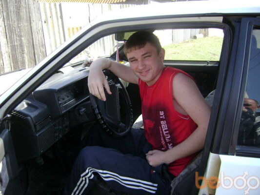 Фото мужчины Дмитрий, Саратов, Россия, 24