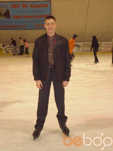 Фото мужчины Strannik, Донецк, Украина, 33