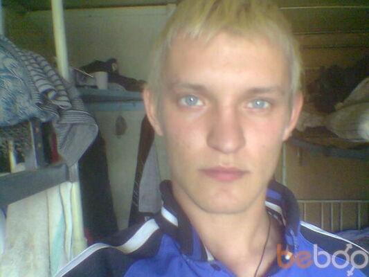 Фото мужчины SergReyn, Кривой Рог, Украина, 33