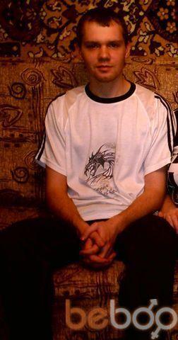 Фото мужчины меланд, Саратов, Россия, 32