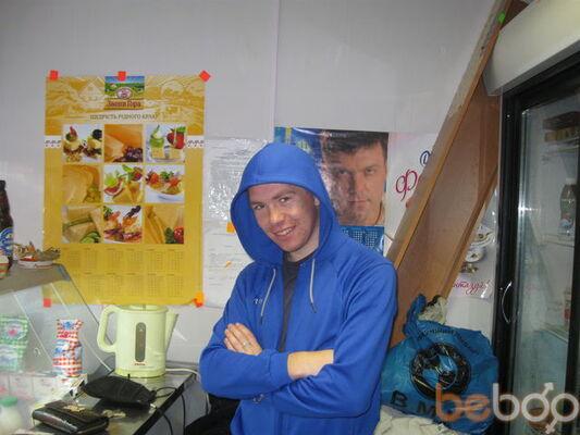 Фото мужчины alem, Ивано-Франковск, Украина, 25