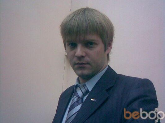 Фото мужчины Приведение, Луганск, Украина, 41