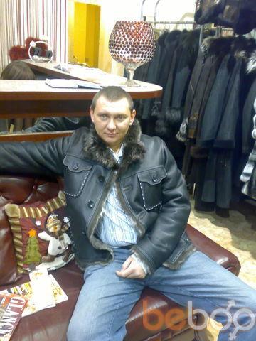 Фото мужчины hamann, Харьков, Украина, 39