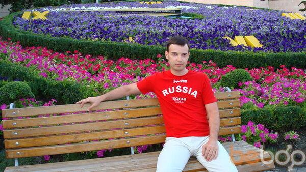 Фото мужчины pro_dio, Саратов, Россия, 36