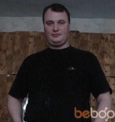 Фото мужчины Алехандро, Екатеринбург, Россия, 39