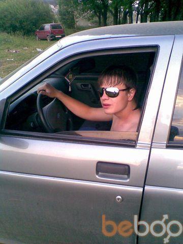 Фото мужчины Dinar, Казань, Россия, 27