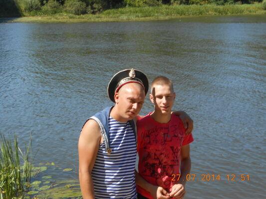 Фото мужчины Дмитрий, Брянск, Россия, 29