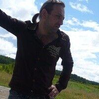 Фото мужчины Александр, Пенза, Россия, 46
