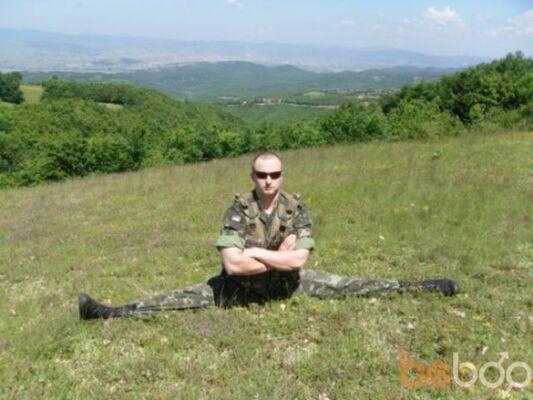 Фото мужчины Misha, Житомир, Украина, 29