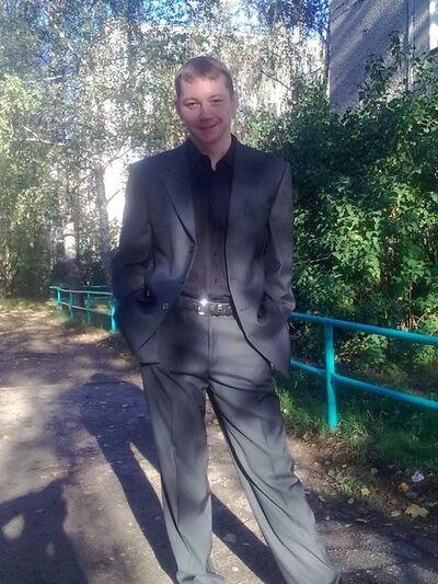 Фото мужчины михаил, Нижний Новгород, Россия, 29