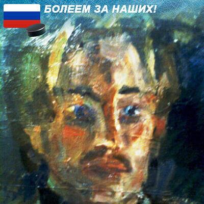 Фото мужчины Николай, Советск, Россия, 38