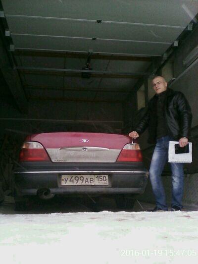 Фото мужчины Евгений, Домодедово, Россия, 28