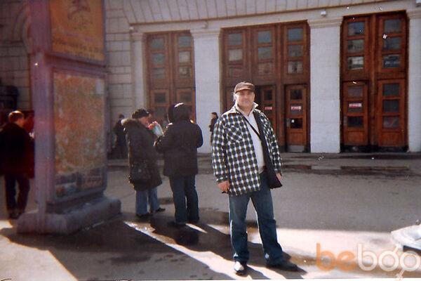 Фото мужчины подарок, Тирасполь, Молдова, 55