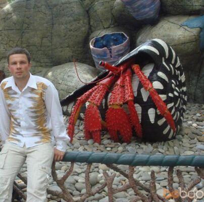 Фото мужчины ovik, Мозырь, Беларусь, 29