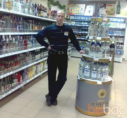 Фото мужчины bedik69, Оленегорск, Россия, 48