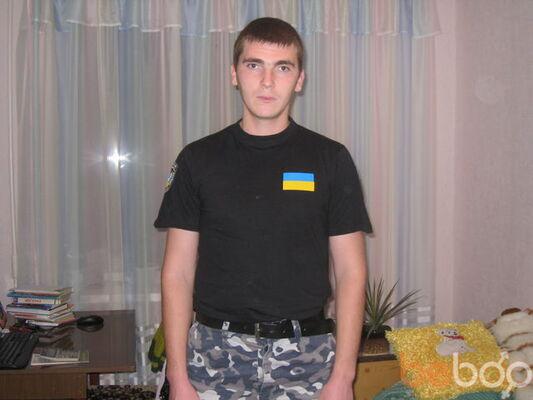 Фото мужчины vsegdagotov7, Одесса, Украина, 31