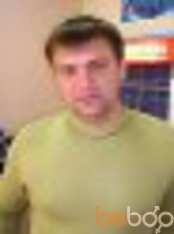 Фото мужчины Михаил, Уфа, Россия, 41