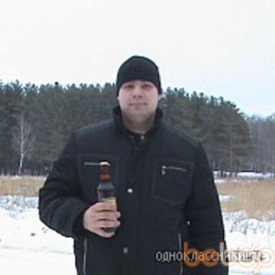 Фото мужчины patrik, Воскресенск, Россия, 34