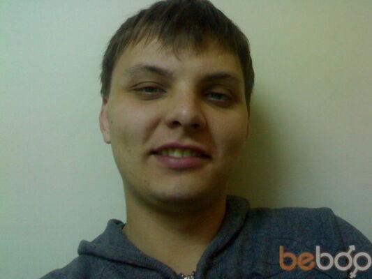 Фото мужчины Nikos, Харьков, Украина, 33