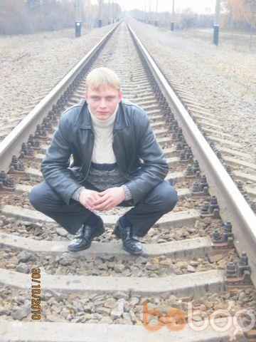 Фото мужчины Alex, Харьков, Украина, 28