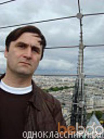 Фото мужчины zola, Париж, Франция, 44