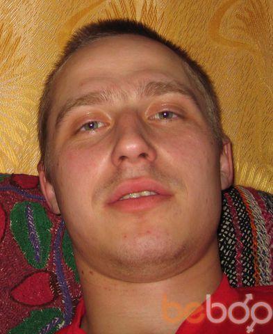 Фото мужчины neslush, Чернигов, Украина, 32