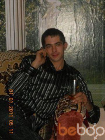 Фото мужчины yrasik24, Белгород, Россия, 37