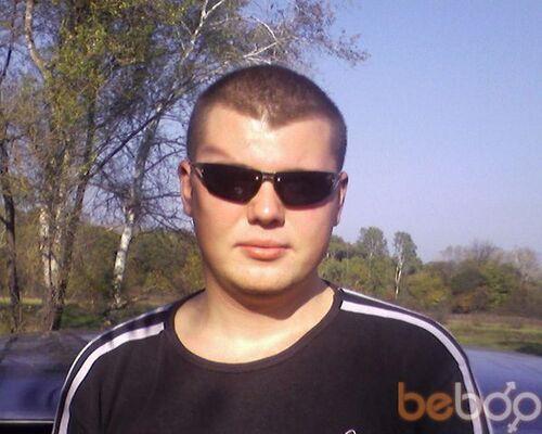 Фото мужчины Edemchik, Полтава, Украина, 33