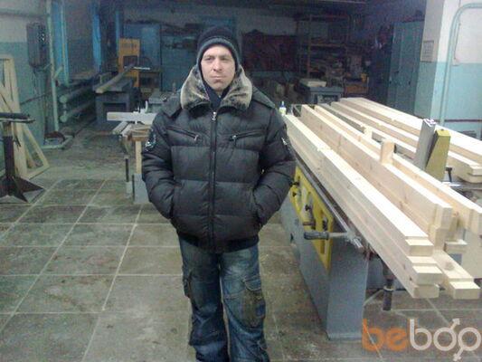 Фото мужчины basis, Степногорск, Казахстан, 41