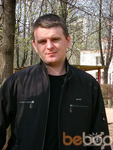 Фото мужчины jonyblade, Кишинев, Молдова, 38