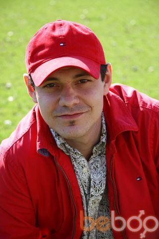 Фото мужчины Руслан, Днепропетровск, Украина, 34